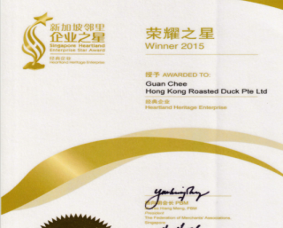 Certificate_preview-2