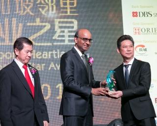 Star Award 5