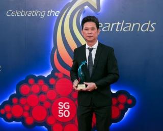 Star Award 8